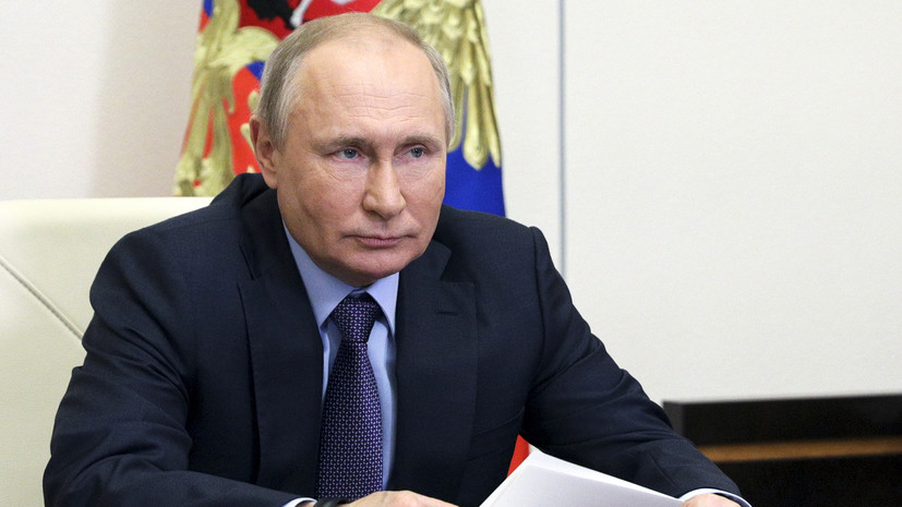 Путин провёл телефонный разговор с президентом Вьетнама