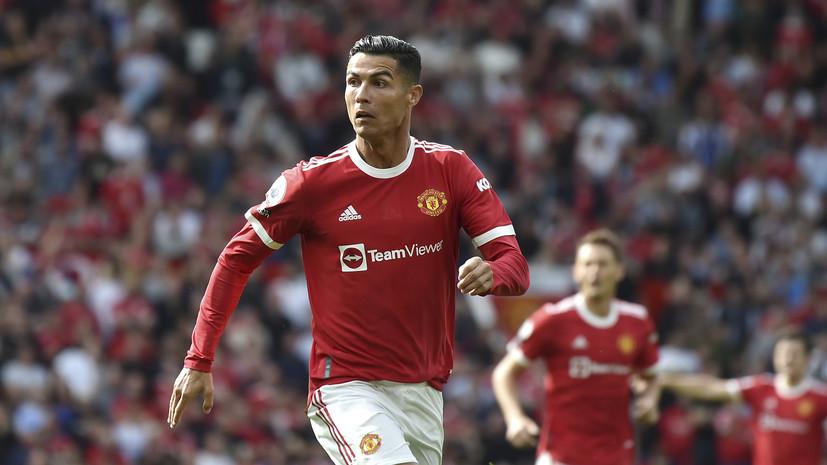The Sun: шум от овец заставил Роналду сменить место жительства в Манчестере