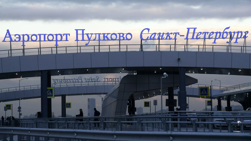 Совершивший аварийную посадку в Пулкове борт отстранён от полётов