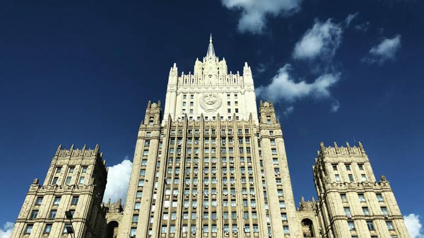 МИД России: IT-гиганты злоупотребляют отсутствием мировых норм регулирования их работы