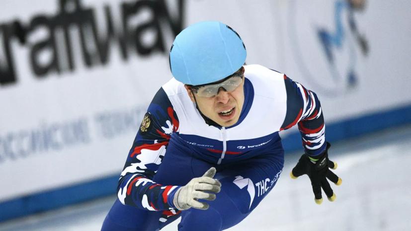 Елистратов выиграл дистанцию 1500 метров на Кубке Союза конькобежцев России