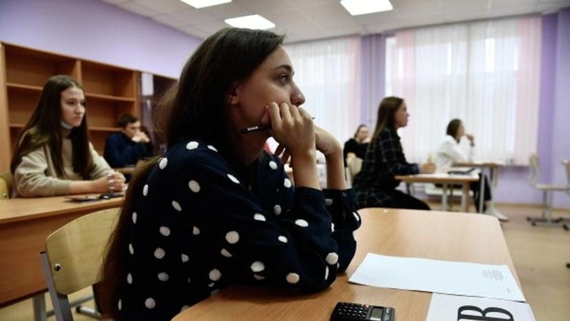 В Подмосковье набравшие 100 баллов на ЕГЭ минимум по двум предметам получили выплаты