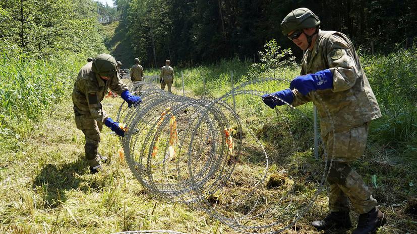 Литва на границе с Белоруссией установит 100 км проволоки до конца года