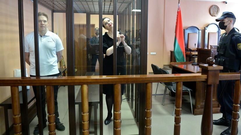 Защита Колесниковой и Знака подала жалобы в Верховный суд Белоруссии