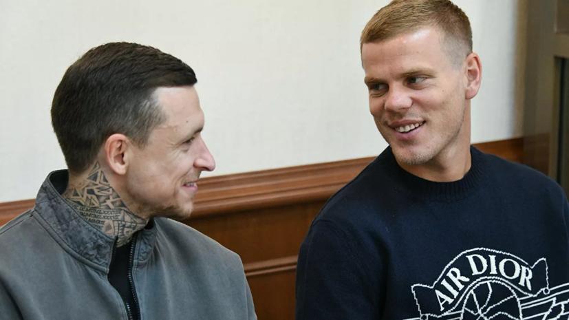 Бывшая жена Мамаева заявила, что Кокорин не поддерживает позицию друга