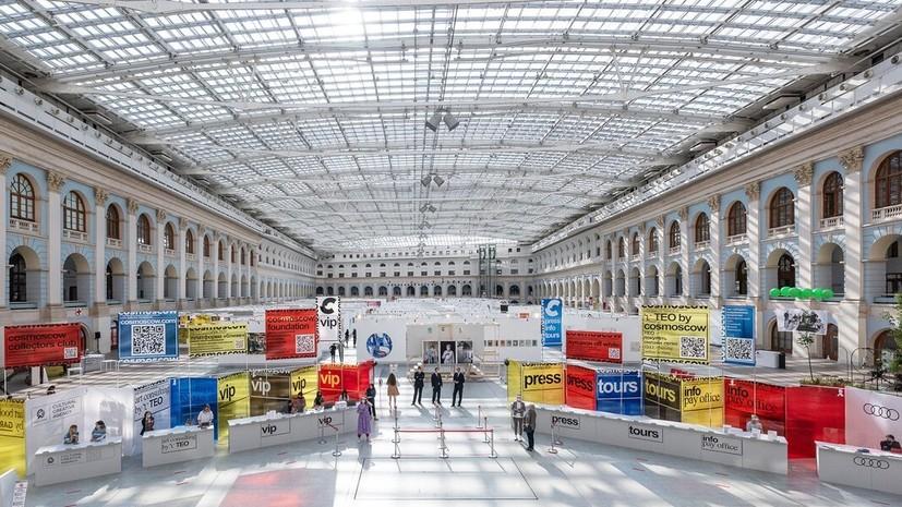 Международная ярмарка современного искусства Cosmoscow пройдёт в Москве