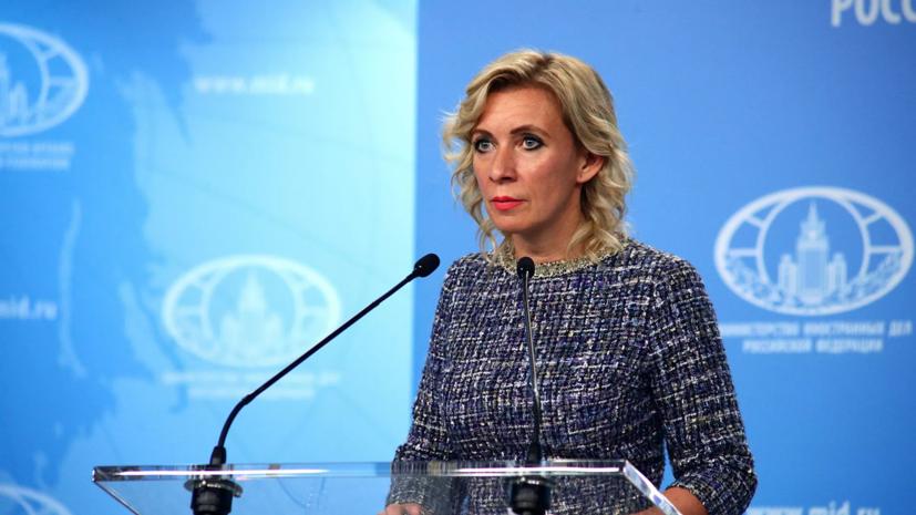 МИД: Москва призывает Прагу не политизировать дело Франчетти и освободить его