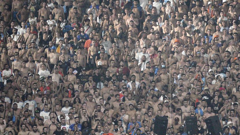 Болельщиков «Марселя» не будет на матче с «Локомотивом» в ЛЕ