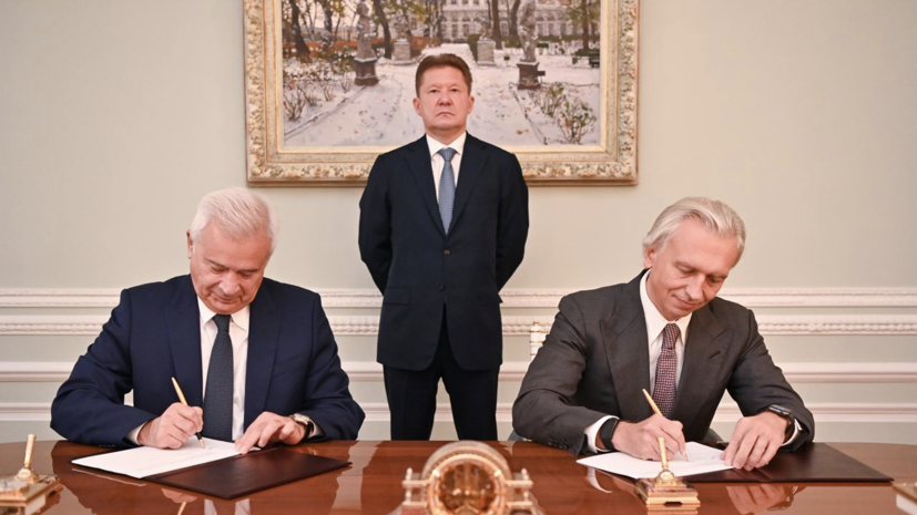 «Газпром» и ЛУКОЙЛ создают СП для разработки нефтегазового кластера в ЯНАО
