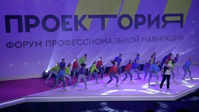 Всероссийский форум профориентации пройдёт 21—23 сентября в Ярославле