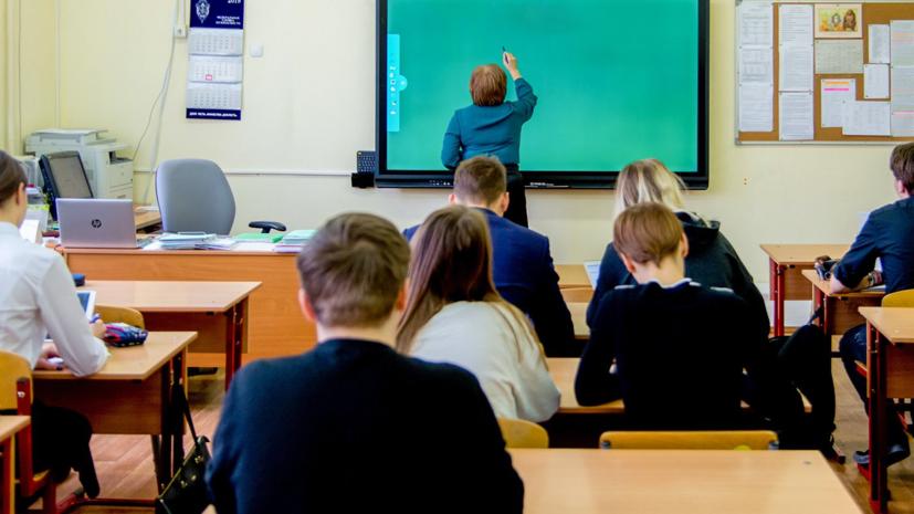 Психотерапевт рассказал о последствиях неправильного поведения учителей для детей