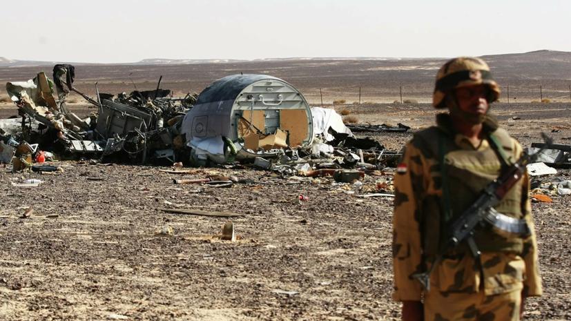 Россия и Египет достигли понимания по выплатам семьям погибших при теракте в 2015 году
