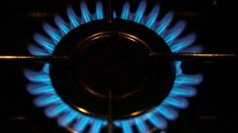 Цена газа в Европе снизилась до $735 за тысячу кубометров