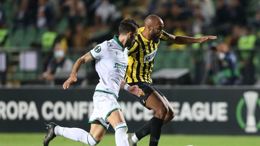 «Кайрат» сыграл вничью с «Омонией» в матче Лиги конференций