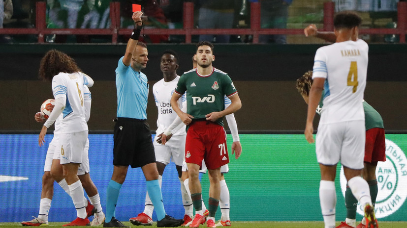 Защитник «Локомотива» Тикнизян удалён в матче Лиги Европы с «Марселем»