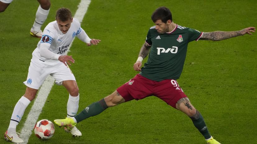 Российские клубы набрали одно очко в матчах первого тура еврокубков