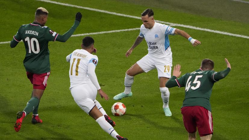 Сампаоли заявил о подавляющем преимуществе «Марселя» в матче с «Локомотивом»