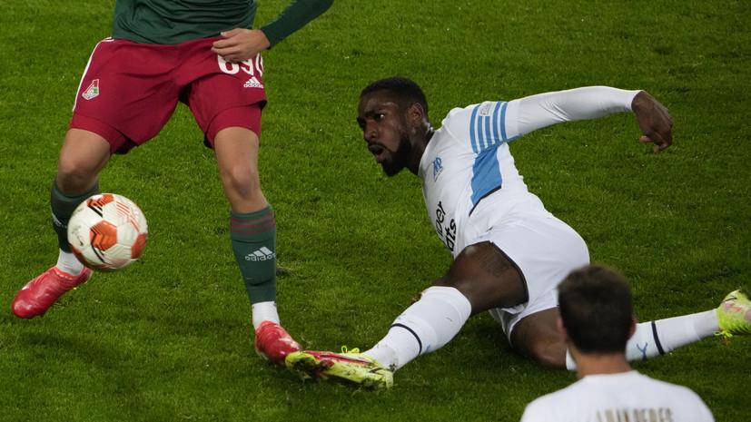 Ничья «Локомотива» с «Марселем» не позволит Украине обойти Россию в рейтинге УЕФА