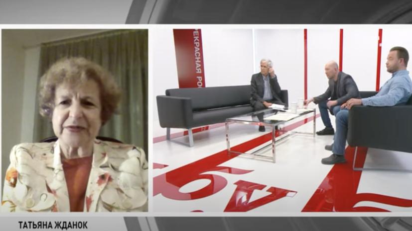 Депутат Европарламента Жданок прокомментировала доклад ЕП о России