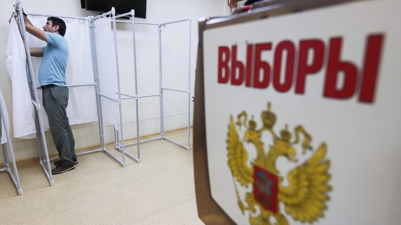 Голосование на выборах депутатов Госдумы началось на Камчатке и Чукотке