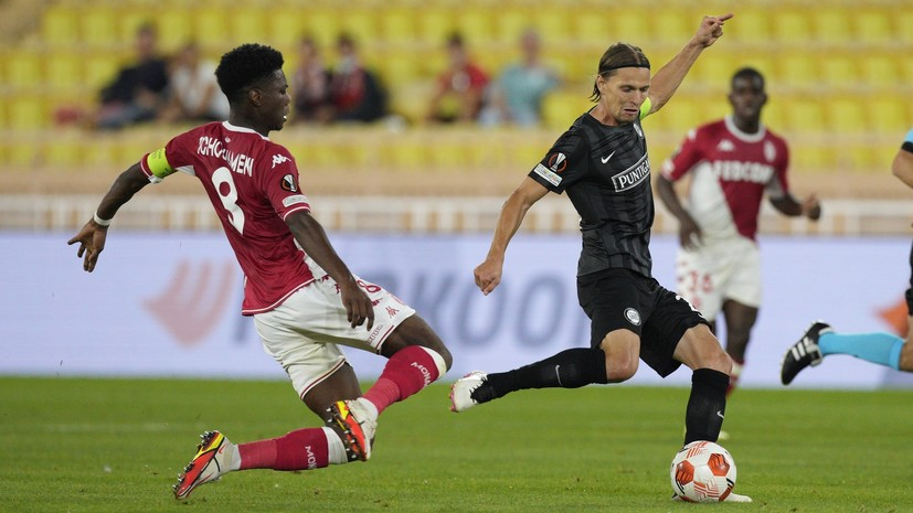 Передача Головина помогла «Монако» победить «Штурм» в матче Лиги Европы
