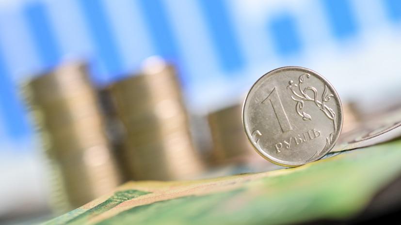 Набиуллина назвала сроки снижения инфляции в России