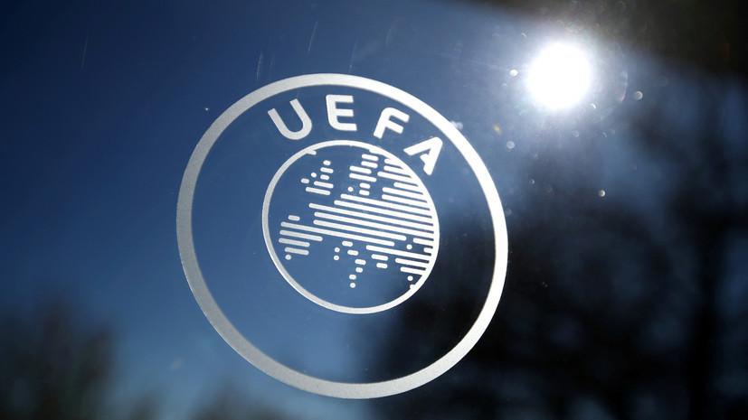 Россия сохранила 10-е место в таблице коэффициентов УЕФА