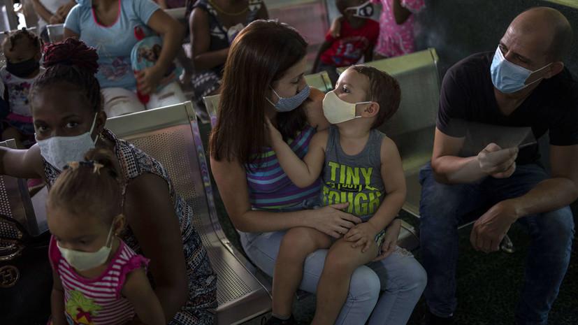На Кубе стартовала вакцинация против коронавируса детей от двух до десяти лет