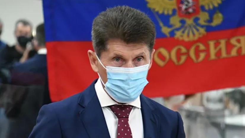 Глава Приморья Олег Кожемяко проголосовал на выборах