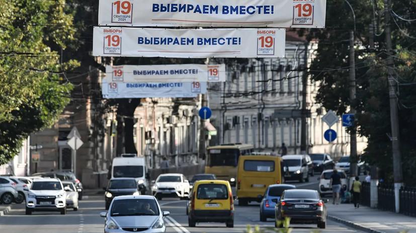 В Крыму открылись избирательные участки для голосования
