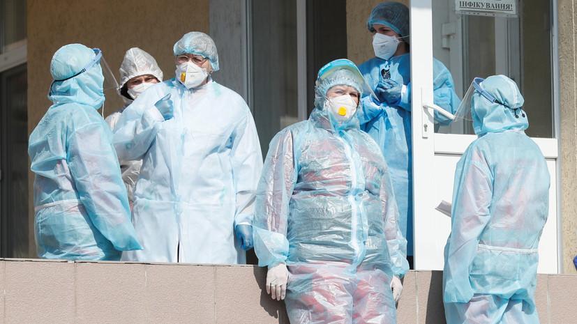 На Украине выявили 6624 случая коронавируса за сутки