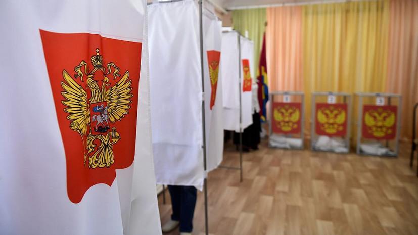 На Кубани открыто почти 3 тысячи участков для голосования