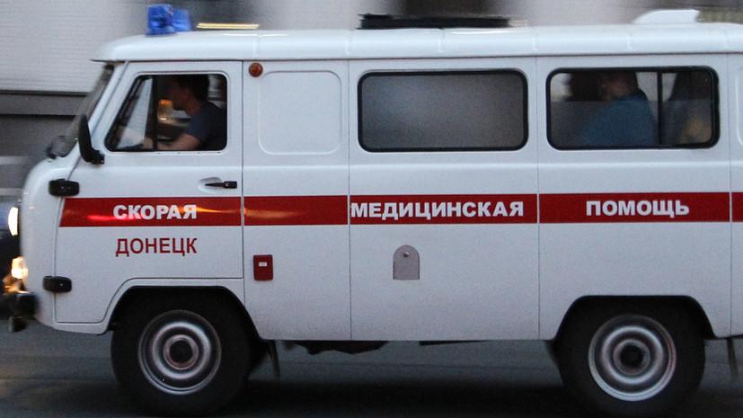 ВДНР сообщили о ранениитроих жителей в результате обстрелов