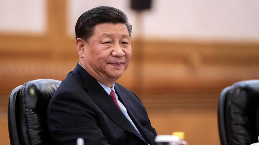 Си Цзиньпин прокомментировал ситуацию в Афганистане