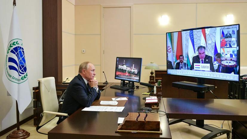 Путин высказался о возможности возобновления деятельности контактной группы ШОС — Афганистан