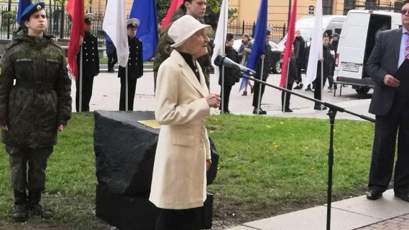 Закладной камень на месте будущего памятника блокадному учителю установили в Петербурге
