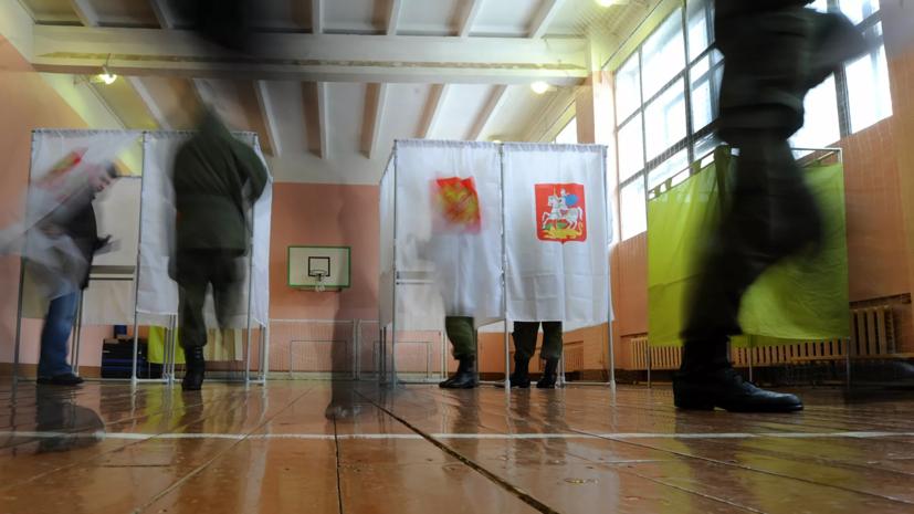 Губернатор Андрей Воробьёв оценил работу наблюдателей на выборах в Подмосковье