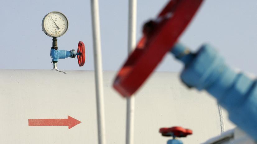 Миллер прокомментировал ситуацию с ценами на газ в Европе
