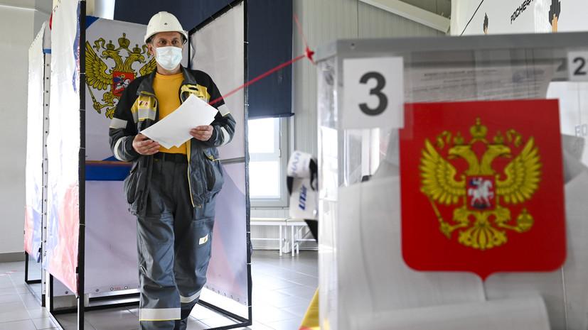 Избирательная комиссия объявила первые данные по явке на выборы в Омской области