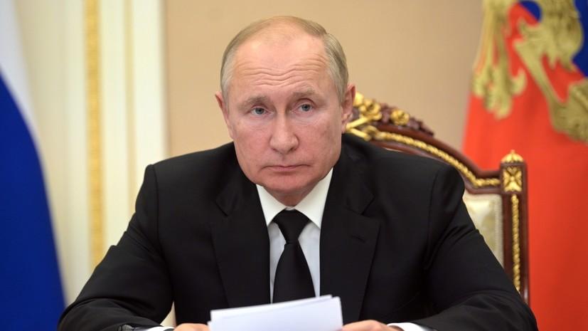 Путин рассказал о заболевших коллегах из служб протокола, безопасности и пресс-службы