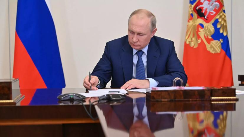 Путин подписал указ о выплате 50 тысяч рублей защитникам и жителям блокадного Ленинграда
