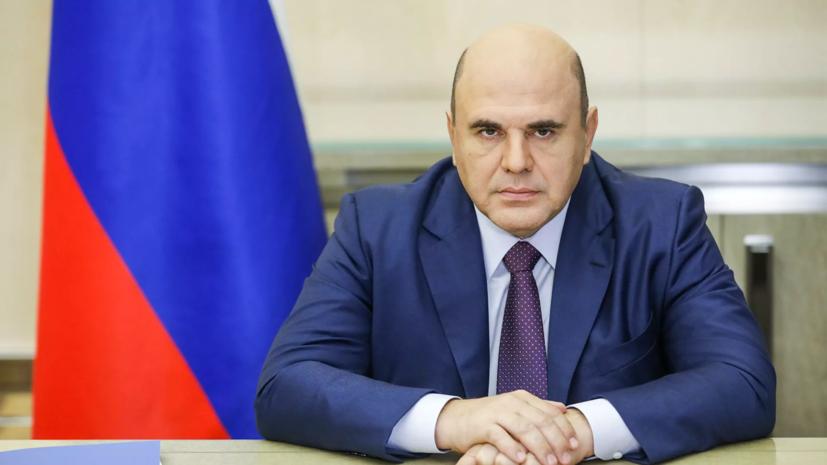 Мишустин из своего кабинета проголосовал на выборах в Госдуму