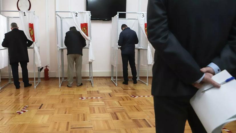 В Свердловской области объявили предварительные данные о явке избирателей