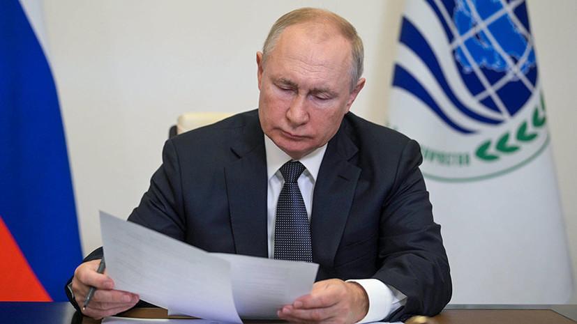 «На сохранение рабочих мест и доходов граждан»: Путин рассказал об антикризисных мерах в экономике на 3 трлн рублей