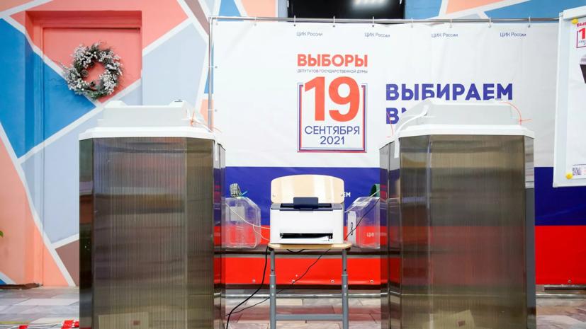 В ЦИК рассказали о ситуации с явкой на выборах