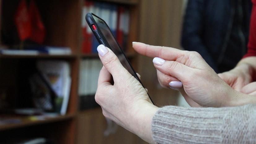 Более 14 тысяч севастопольцев воспользовались системой «Мобильный избиратель»