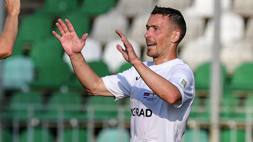 Футболист Лебеденко рассказал о посещении резиденции Кадырова