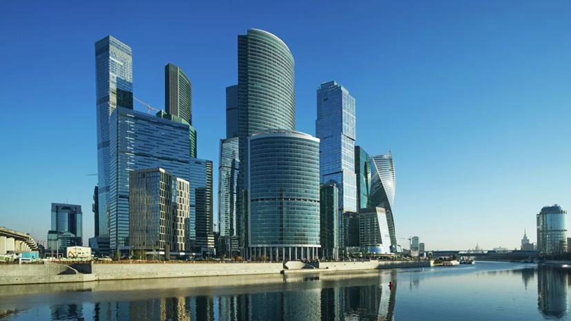 Товарооборот между Москвой и странами Латинской Америки вырос на 54,4% в первом полугодии