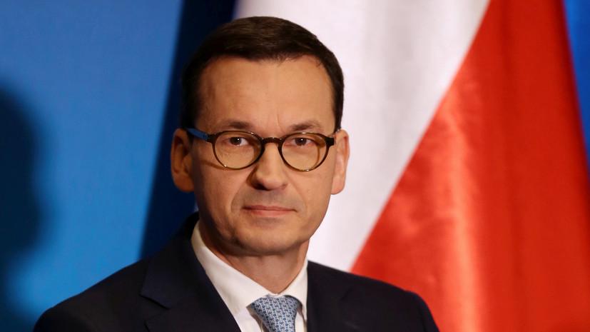 Премьер Польши ожидает ухудшения ситуации на границе с Белоруссией