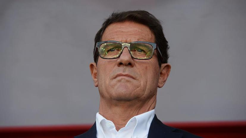 Капелло назвал основную причину неудач российских футбольных клубов в Европе